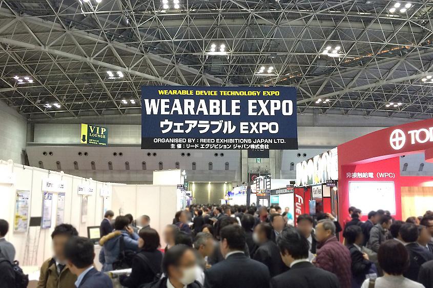 ウェアラブル EXPO会場画像