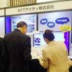 【Cloud Days Tokyo 2016レポート】「新バージョンで映像品質が向上したWebテレビ会議」NTTアイティ株式会社