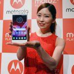 モトローラ、SIMフリースマホ「Moto Z2 Play」を発表 日本でのMoto Mods開発にも注力