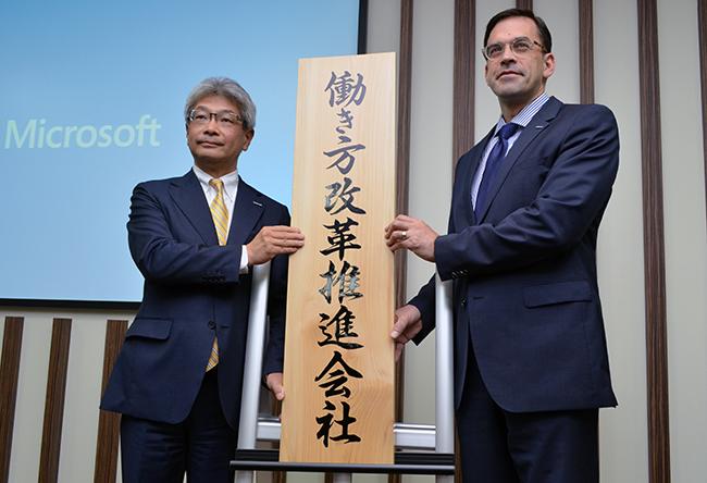 平野拓也社長(右)と織田浩義・執行役常務パブリックセクター担当