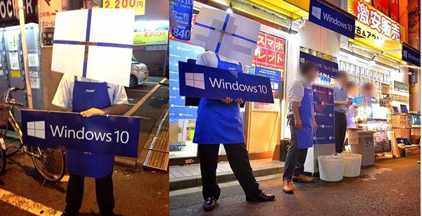 PCNETもイベントに参加、「マイクロソフトクリーム」「Windows10然水」を販売、催事スペースには「Windows10長」も応援に駆け付けたが、ややウケの様子であった