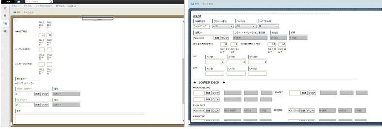 (左から)航空機移動作業(トーイング)で作業時間、エリアを記録する画面、作業担当者や、実際の搭載量(コンテナ台数など)を記録する画面