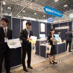 『Japan IT Week秋』ジョーシス全速レポート!「ネットワークからクラウド基盤の構築まで一気通貫で」株式会社NTTデータウェーブ