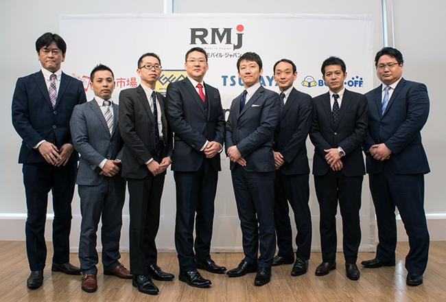 RMJに参加した8企業の代表者が一堂に会して記者会見を行った