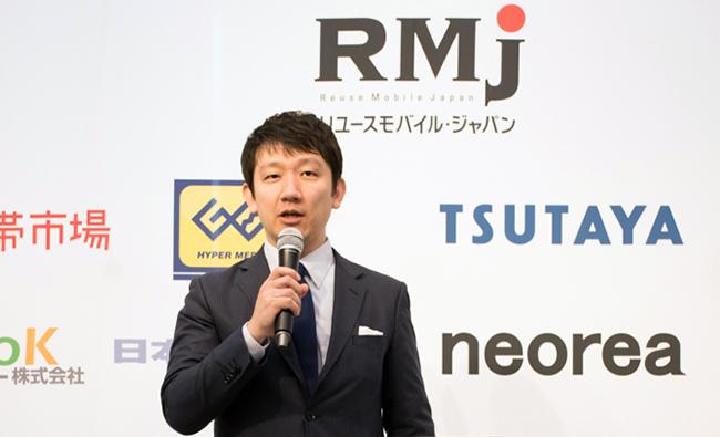 「リユースモバイル通信端末を安全に提供するために、自社で一元管理・提供している」と話すゲオの富田浩計氏