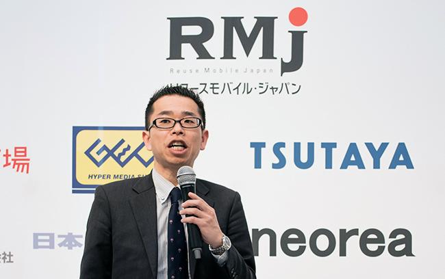 TSUTAYAの土橋武氏は、「MNVOとリユースモバイル通信端末の普及が消費者の豊かなライフスタイルの確立につながる、そのために貢献したい」と話した