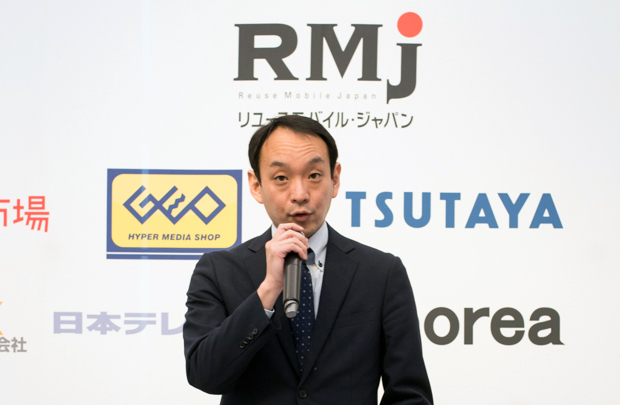 ブックオフコーポレーションの鈴木渡氏は、「リユースのすそ野を広げ、ユーザーにとってリユースの選択が当たり前となるよう力を合わせていく」と表明した
