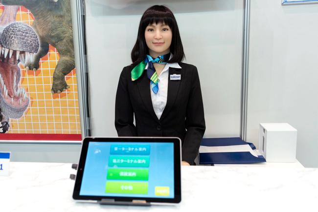女性型ロボットが対応する「案内ロボットシステム」