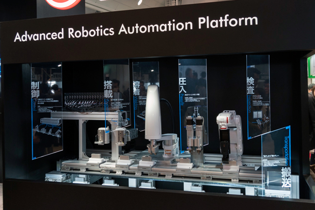 Advanced Robotics Automation Platform