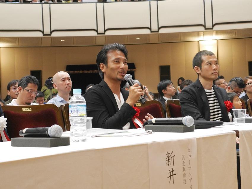 審査委員長はロボットクリエーターの高橋智隆氏