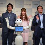 ソフトバンク、Pepperを動かす新アプリを無料提供 発表会には田村淳と益若つばさが登場