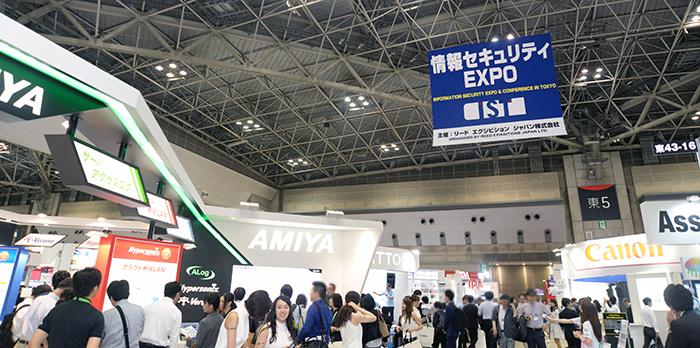 展示会では他社と協業したソリューションを展示する企業も多かった。