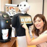 Pepperが顧客を覚えて好みのコーヒーを提供 ソフトバンクが「ロボカフェ」の実験を都内で開始