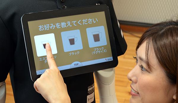 タッチパネルでコーヒーの飲み方や濃さ、量などを選ぶことができる