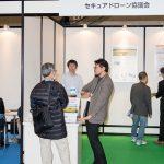 【Japan Drone 2016レポート】春原久徳 セキュアドローン協議会会長インタビュー(後編)「ドローン開発を活発にする環境づくりを」