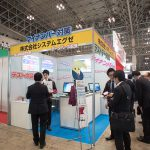 『Japan IT Week秋』全速レポート!「テストデータ生成についての課題を解決」株式会社システムエグゼ