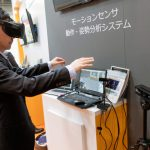 【スマート工場EXPO】すぐ始めることができるIoTを前面に展示 東洋ビジネスエンジニアリング