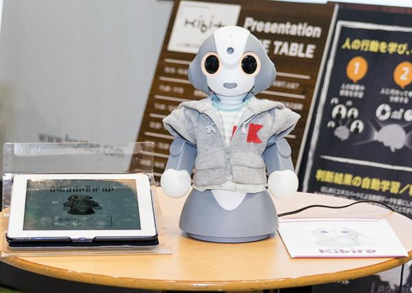 自分の好みに合ったおすすめ情報を教えてくれるロボット「Kibiro」