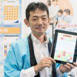 【教育ITソリューションEXPO】遊びながら知能が育つタブレット ユニティ