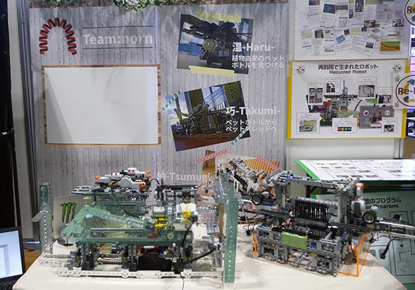 nornチーム(横浜市立横浜サイエンスフロンティア高等学校)によるロボット「温-Haru-」と「巧-Takumi-」