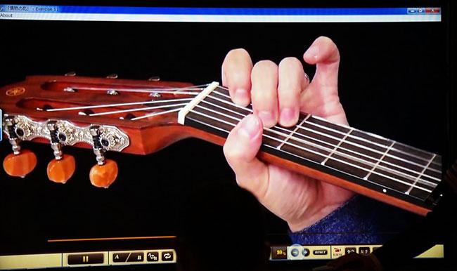 「ギター授業」で手元のアングルを切り替えた画面