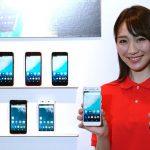 ワイモバイル、2017年春商戦モデル2機種と新サービスを発表 桐谷美玲とピコ太郎のPPAPも