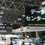 【Japan IT Week 秋 2018】レポート:データセンター展