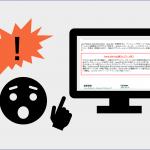 アップデート終了でどうなる、Java有償化問題