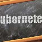 使える! 情シス三段用語辞典74「Kubernetes(クーべネティス)」