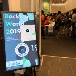 【Backlog World 2019レポート①】Backlogと「プロマネ×働き方改革」