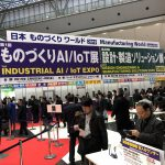 【日本ものづくりワールド2019レポート】ものづくりAI/IoT展